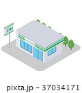 コンビニエンスストア コンビニ 店のイラスト 37034171