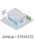 コンビニエンスストア コンビニ 店のイラスト 37034172
