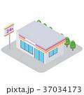 コンビニエンスストア コンビニ 店のイラスト 37034173