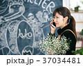 独立 開業 女性 37034481
