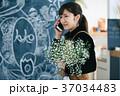 独立 開業 女性 37034483