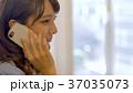 電話をする女性 37035073