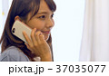 電話をする女性 37035077