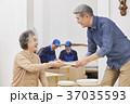 家族 ファミリー 高齢者の写真 37035593