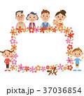 三世代家族 花 ベクターのイラスト 37036854