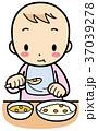離乳食 食事 食べるのイラスト 37039278