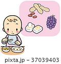 離乳食 食事 食べるのイラスト 37039403