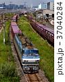 東京貨物ターミナルを出発するEF66 37040284