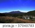 10月 秋の御嶽山 37040783