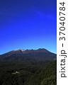 10月 秋の御嶽山 37040784