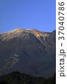 10月 秋の御嶽山 37040786