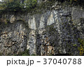 10月 秋の巌立峡 37040788