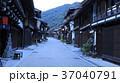9月 朝の奈良井宿 37040791