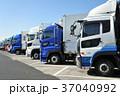 トラック 37040992