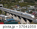 新幹線 鉄道 電車の写真 37041050