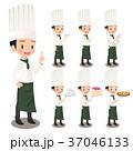 シェフ セット 料理人のイラスト 37046133