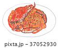 渡り蟹のスパゲティ 37052930