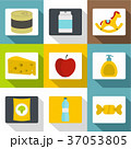 Different products icons set, flat style 37053805