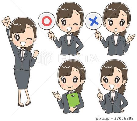 若いビジネスウーマン 就活生のイラスト(セット) 37056898