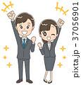 新入社員 ビジネスマン ビジネスウーマンのイラスト 37056901