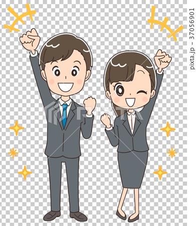 ポジティブな若いビジネスマン 男女 就活生のイラスト 37056901