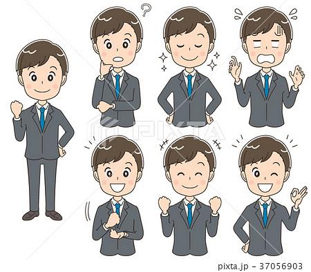 若いビジネスマン 就活生のイラスト(セット) 37056903