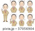 ビジネスマン セット 表情のイラスト 37056904