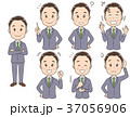 ビジネスマン セット 表情のイラスト 37056906