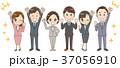 ビジネスチーム 男女 会社員のイラスト 37056910