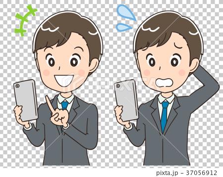若いビジネスマン 就活生のイラスト スマホ 37056912