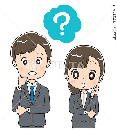 若いビジネスマン 就活生のイラスト 疑問 37056913