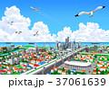 街 街並み 海辺 入道雲 37061639
