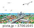 街並み 海 カモメのイラスト 37061645