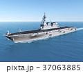 ヘリ空母☆ひゅうが型護衛艦 37063885