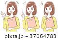 若い女性のイラスト 書類 37064783