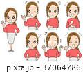 女性 表情 感情のイラスト 37064786
