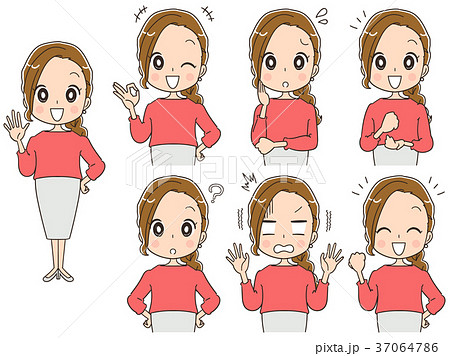 働く女性のイラスト カジュアル(セット) 37064786