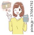 若い女性のイラスト お金 ポジティブ 37064792