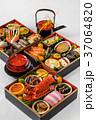 おせち お節料理 正月の写真 37064820