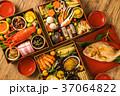おせち お節料理 正月の写真 37064822