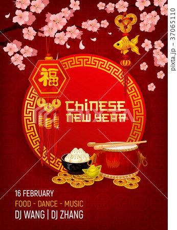 chinese new year party vector invitation cardのイラスト素材