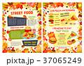 食 料理 食べ物のイラスト 37065249