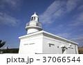 城ヶ島灯台 神奈川県 三浦市 37066544