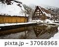 白川郷 冬 世界遺産の写真 37068968