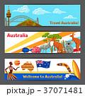 Australia banners design. Australian traditional 37071481