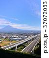 風景 富士山 山の写真 37072033
