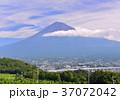 風景 富士山 山の写真 37072042