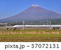富士山 山 新幹線の写真 37072131