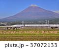 富士山 山 新幹線の写真 37072133