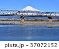富士山 新幹線 乗り物の写真 37072152